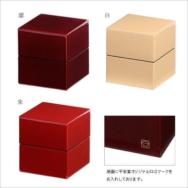 【漆器 山田平安堂】 CUBE(キューブ)|heiando|02