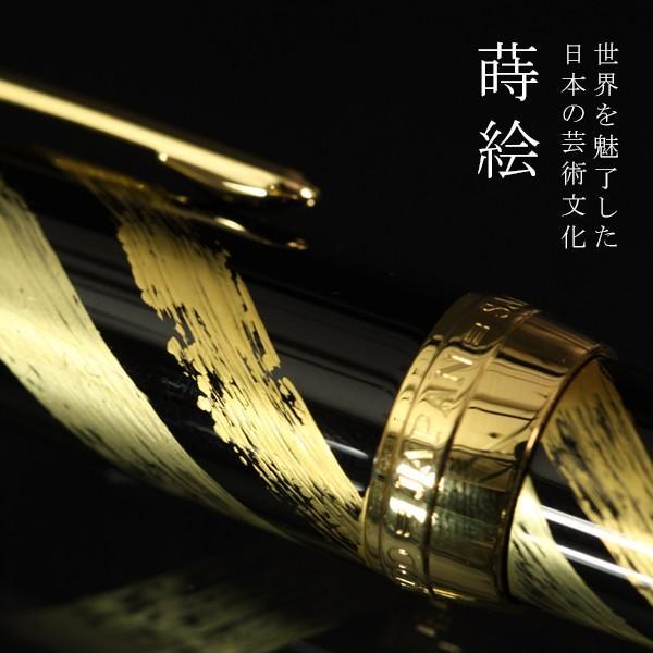 蒔絵万年筆 龍閃 セーラー万年筆/ギフト/海外/日本|heiando|02