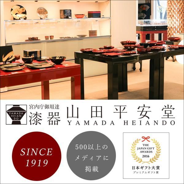 取鉢揃 龍呼(5枚組) 和食器/取り鉢/漆塗り|heiando|08