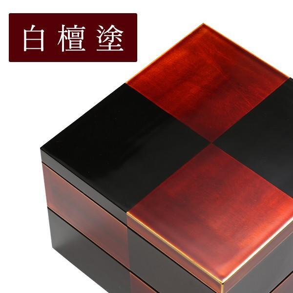 二段重 白檀 お重箱/漆塗り/二段/6寸|heiando|02