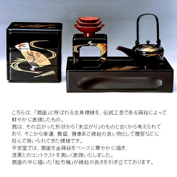 三段重 扇面 重箱/漆器/6.5寸|heiando|02