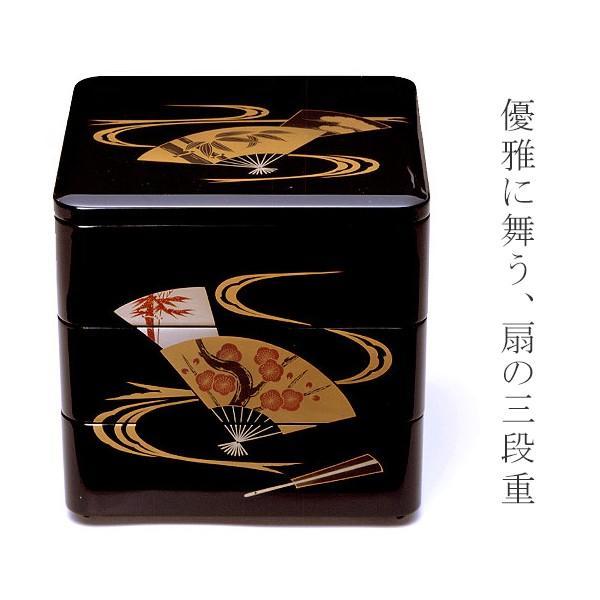 三段重 扇面 重箱/漆器/6.5寸|heiando|03