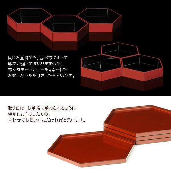 漆器 山田平安堂 六角三段重 朱塗 重箱/漆器|heiando|06