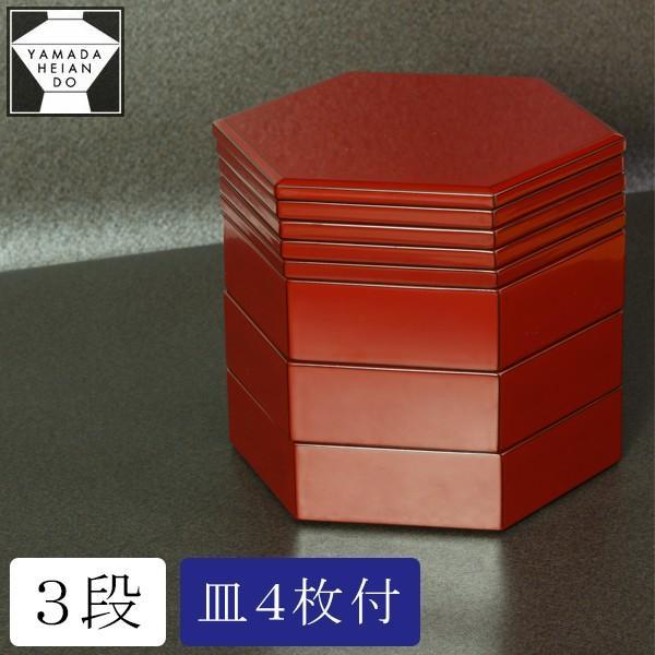 漆器 山田平安堂 六角三段重 朱塗(取り皿4枚付) 重箱/漆器 |heiando