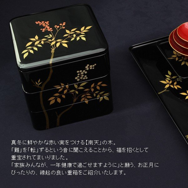三段重 南天蒔絵  重箱/漆器/5.5寸|heiando|02