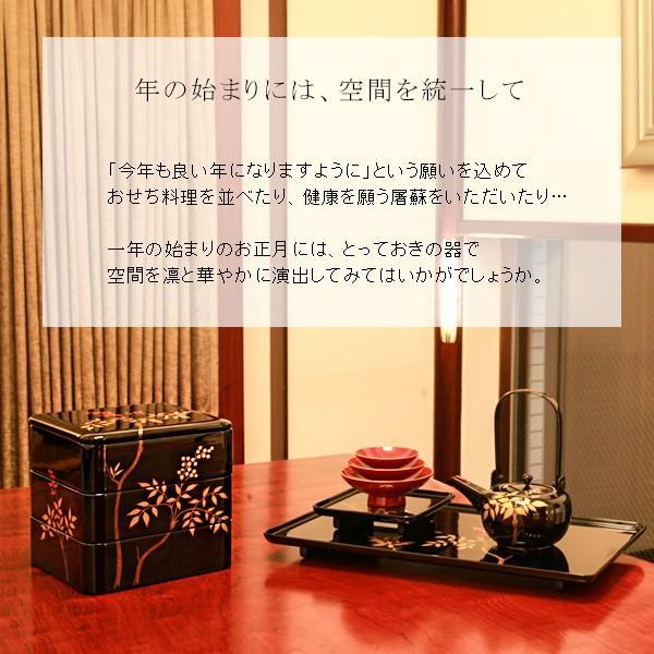 三段重 南天蒔絵  重箱/漆器/5.5寸|heiando|04