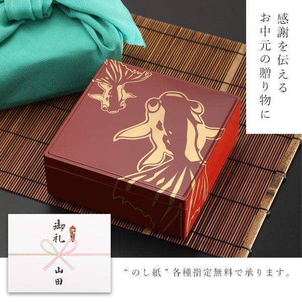 お中元ギフト 詰め合わせ 和菓子 【夏季限定】一ヶ重 金魚(老舗和菓子付き)|heiando|05