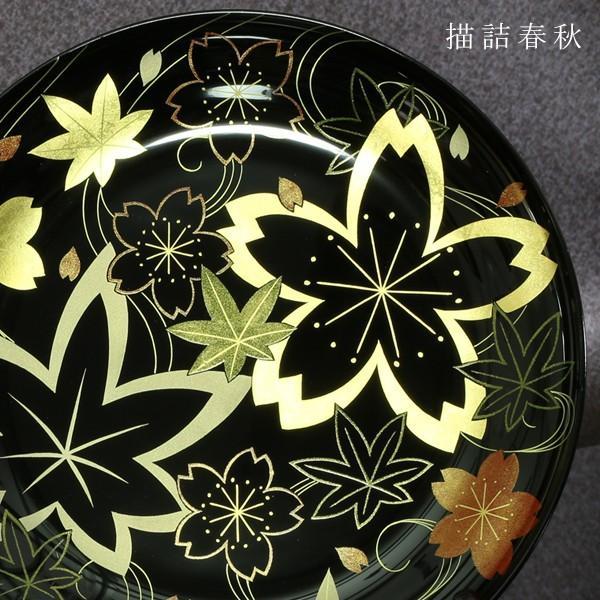漆器 山田平安堂 飾皿 描詰春秋 法人ギフトに/インテリア/飾り皿|heiando|03