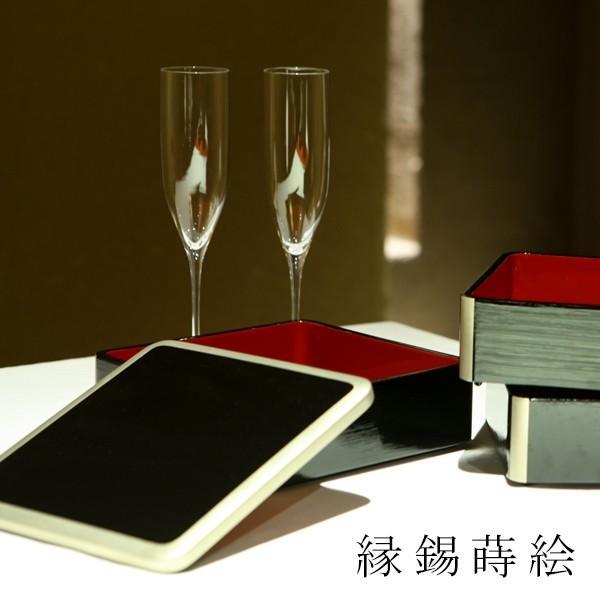 【継承工房】三段重 縁錫蒔絵|heiando|02