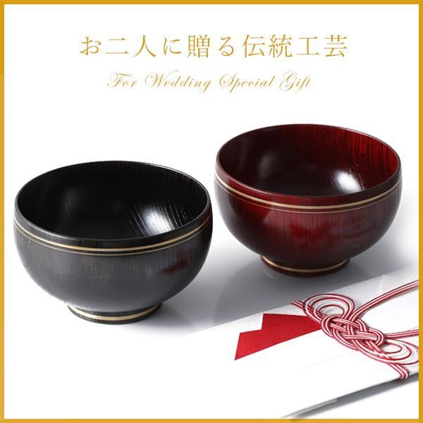 夫婦椀 金帯 ペアギフト 汁椀 結婚祝い 漆塗り 木製|heiando|02