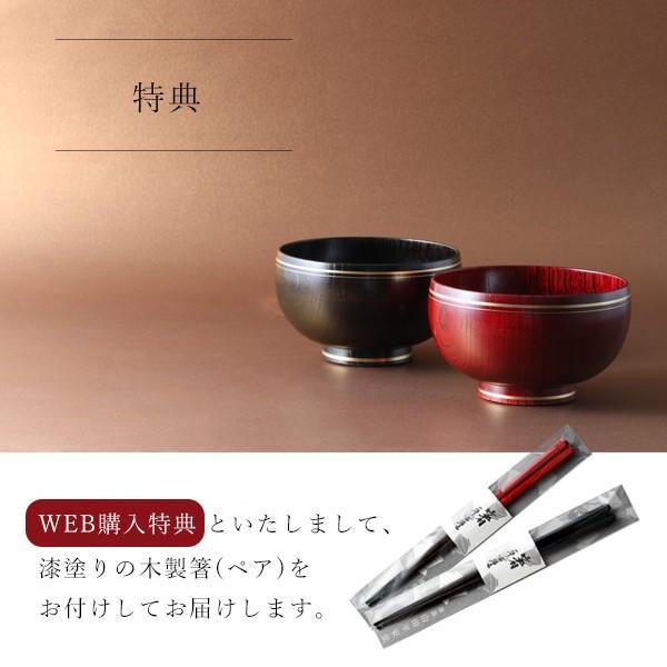 夫婦椀 金帯 ペアギフト 汁椀 結婚祝い 漆塗り 木製|heiando|05