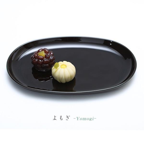 小判皿 みつ飴 よもぎ/みたらし/ニッキ|heiando|02