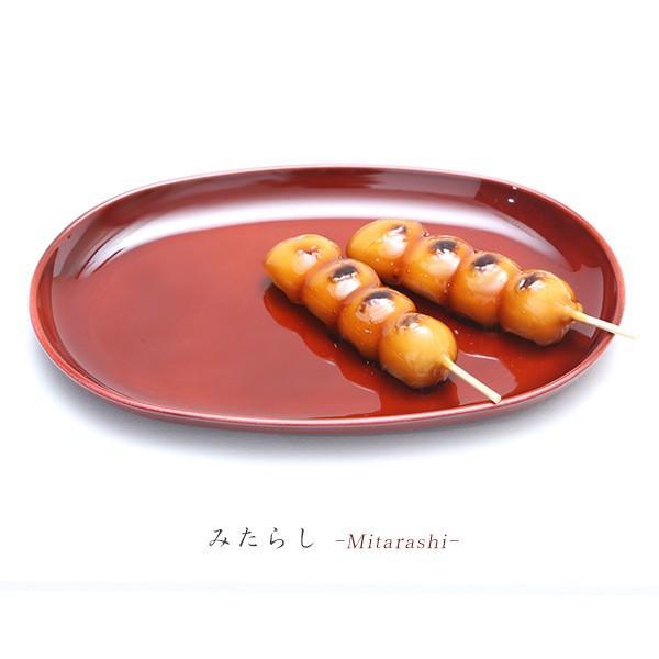 小判皿 みつ飴 よもぎ/みたらし/ニッキ|heiando|03