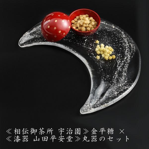 ≪老舗茶舗≫金平糖×丸器のセット