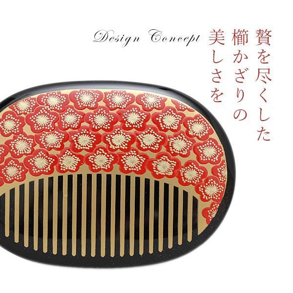 櫛小箱 蜻蛉/梅|heiando|02