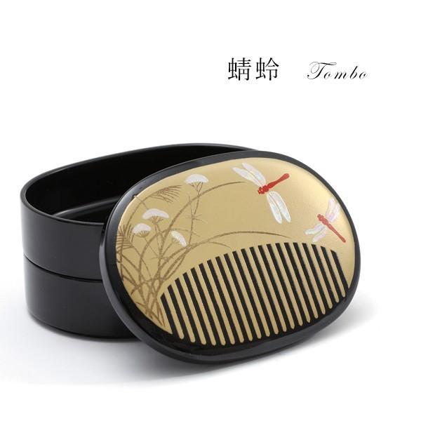 櫛小箱 蜻蛉/梅|heiando|04