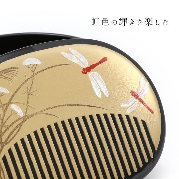 櫛小箱 蜻蛉/梅|heiando|05