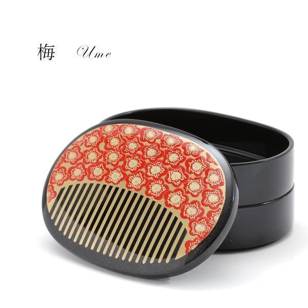 櫛小箱 蜻蛉/梅|heiando|06