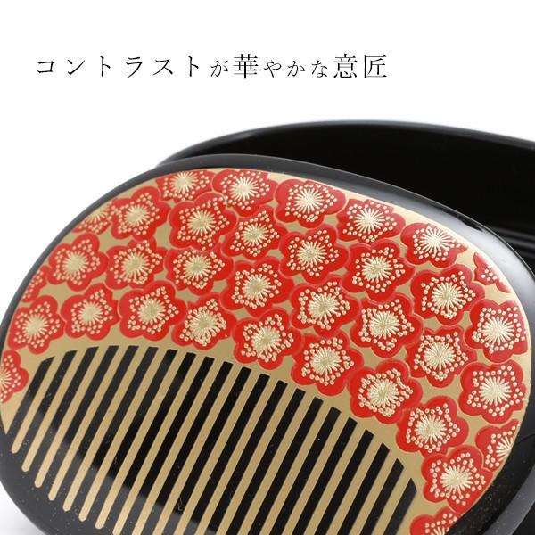 櫛小箱 蜻蛉/梅|heiando|07