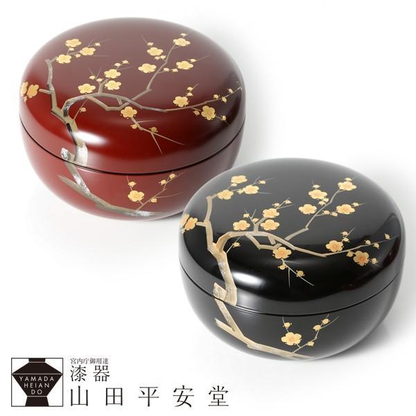 丸菓子器 枝梅蒔絵 大 朱/黒|heiando