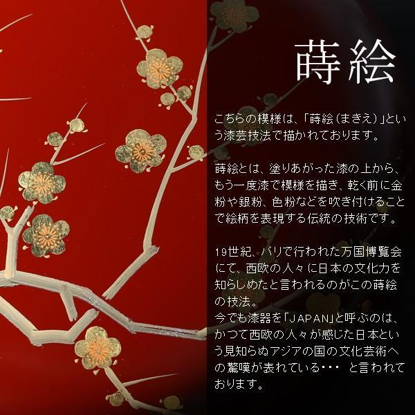 丸菓子器 枝梅蒔絵 大 朱/黒|heiando|02