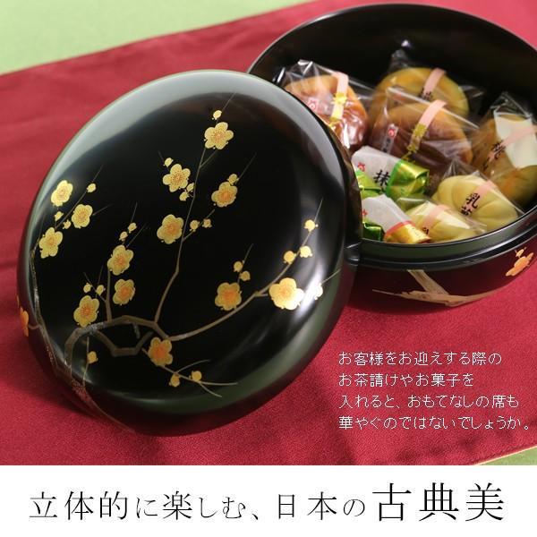 丸菓子器 枝梅蒔絵 大 朱/黒|heiando|03
