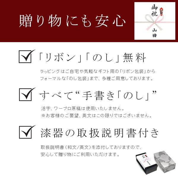 丸菓子器 枝梅蒔絵 大 朱/黒|heiando|04