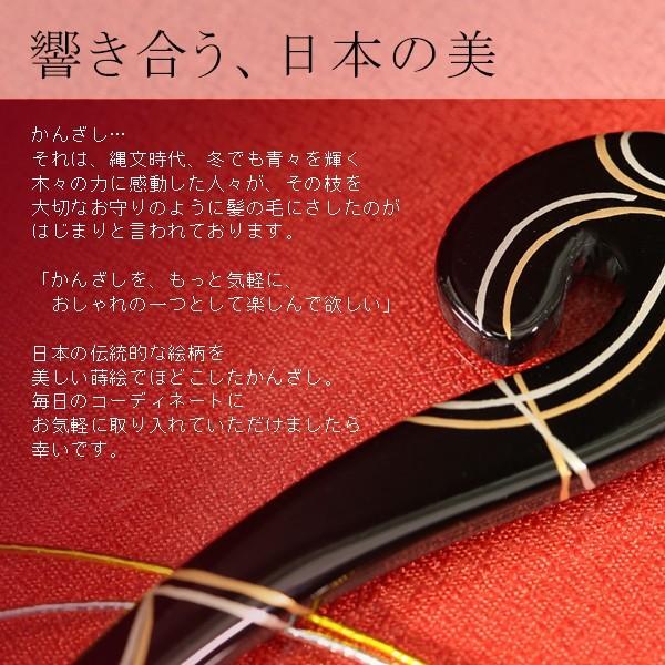 波かんざし 毬/藤/槍梅/結び/日月  簪/和/髪飾り/浴衣|heiando|10