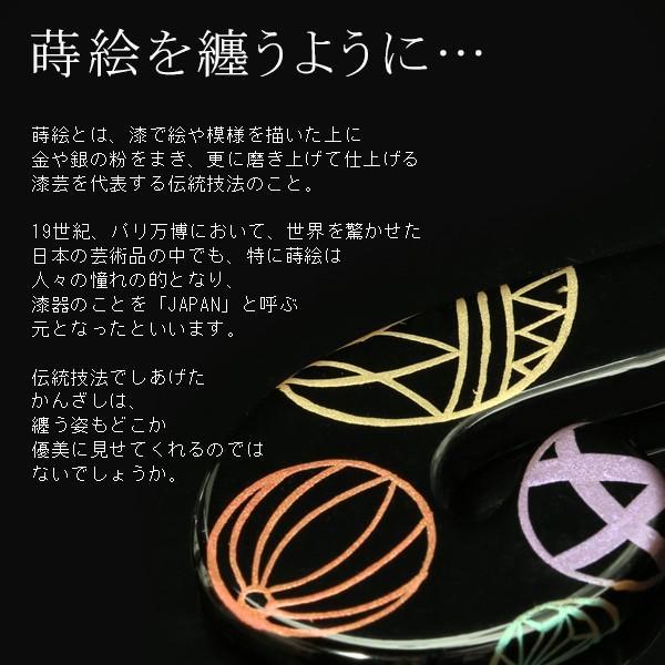 波かんざし 毬/藤/槍梅/結び/日月  簪/和/髪飾り/浴衣|heiando|11