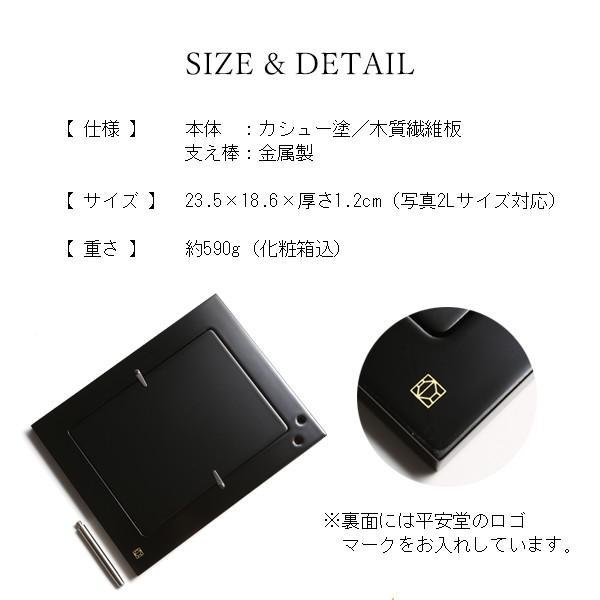 写真立 縁錫(黒) フォトスタンド heiando 03