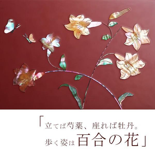 長小箱 百合/花丸四君子|heiando|03