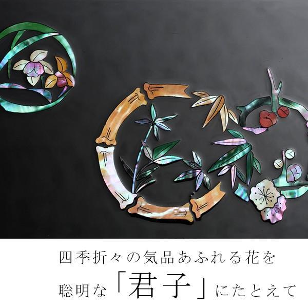長小箱 百合/花丸四君子|heiando|04