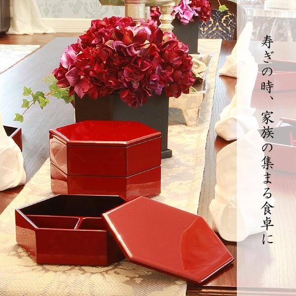 六角二段小重 朱塗 重箱/漆器|heiando|02