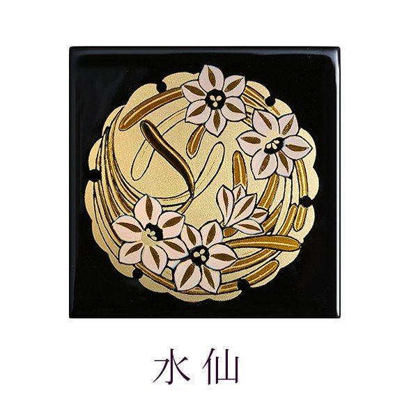 賽 富士草花 漆器/蒔絵/置物/インテリア|heiando|08