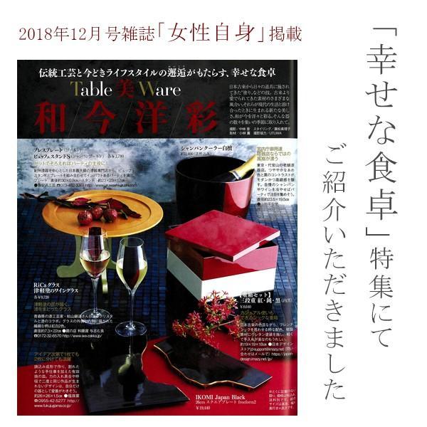 シャンパンクーラー 白檀 ワインクーラー/高級/漆塗り|heiando|04