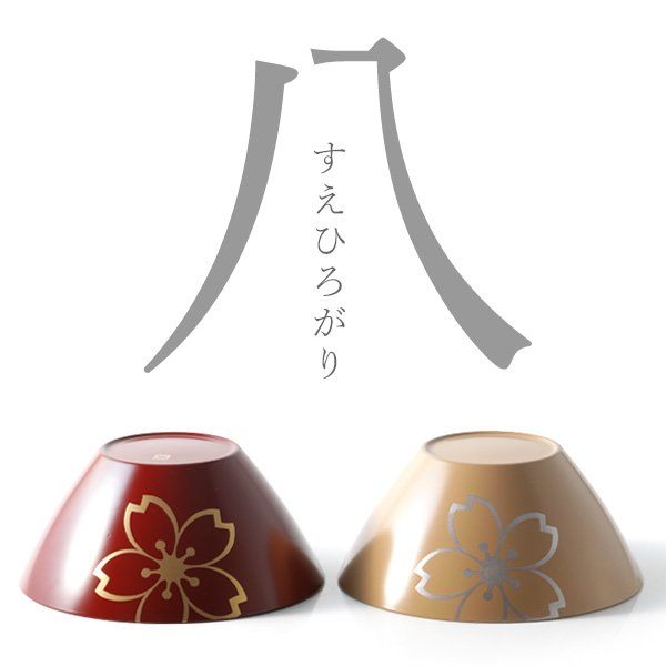 寿恵広鉢 睦桜(むつみざくら) 古代朱/白(ペア)|heiando|04
