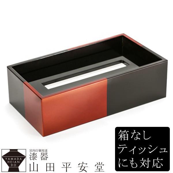 ティッシュBOX 白檀|heiando