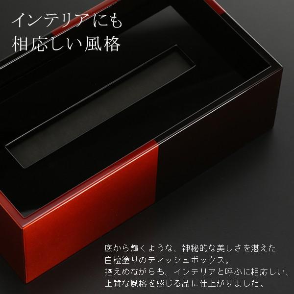 ティッシュBOX 白檀|heiando|02