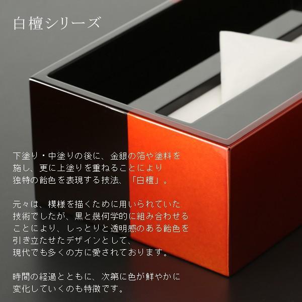 ティッシュBOX 白檀|heiando|03