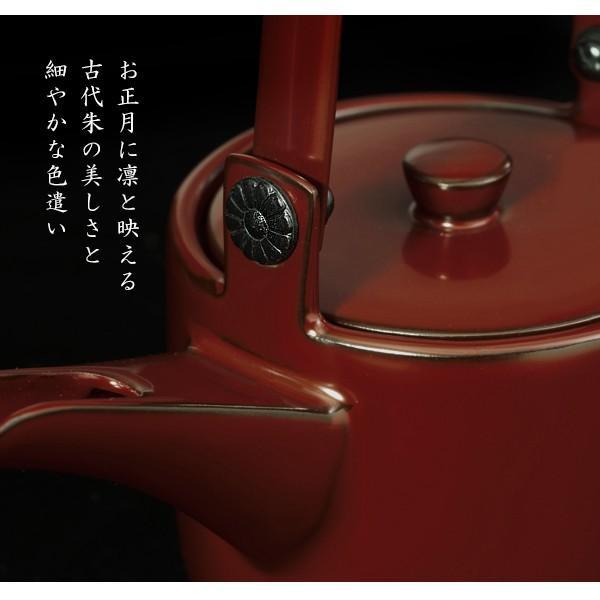 屠蘇器揃 古代朱 屠蘇器セット|heiando|03