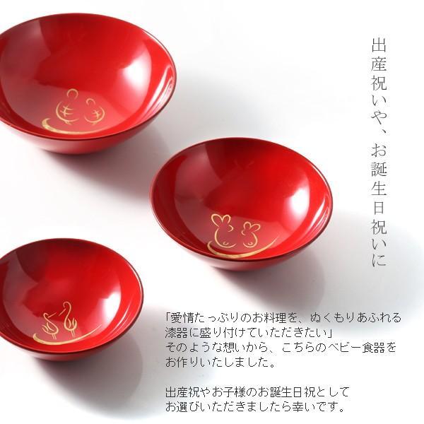 【出産祝い】≪金蒔絵名入れ≫Baby Set つる・かめ・うさぎ|heiando|03