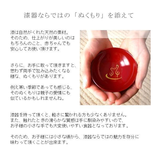 【出産祝い】≪金蒔絵名入れ≫Baby Set つる・かめ・うさぎ|heiando|05