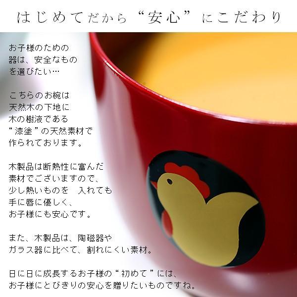 出産祝いギフト 蒔絵名入れ干支小椀 (Babyスプーン付) ベビー食器/漆器/オーダーメイド|heiando|03