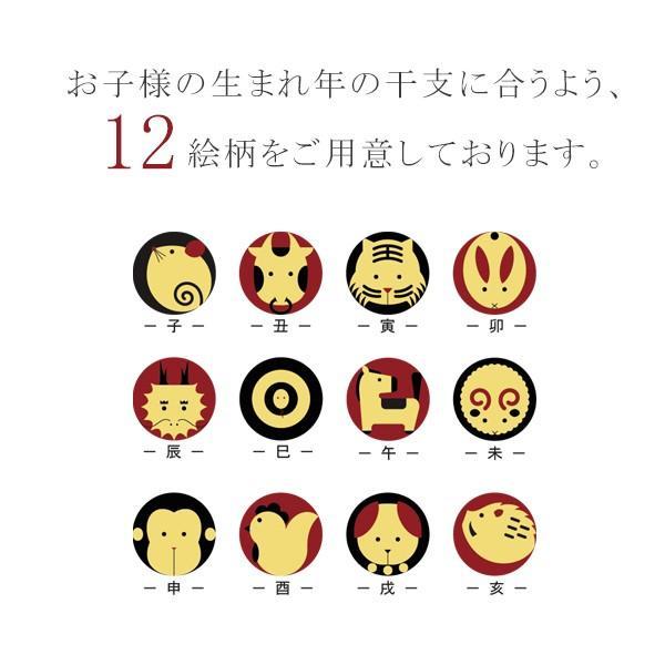 出産祝いギフト 蒔絵名入れ干支小椀 (Babyスプーン付) ベビー食器/漆器/オーダーメイド|heiando|05