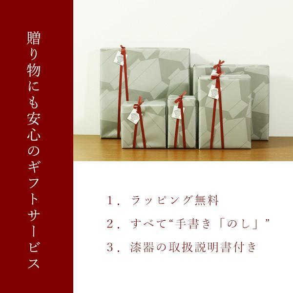 汁椀 欅平筋 (ペア)あかね/神代 お椀/漆塗り/木製|heiando|05
