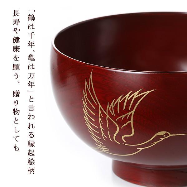 還暦祝いギフト 夫婦椀 鶴亀(ペア) お椀/漆塗り/木製|heiando|03