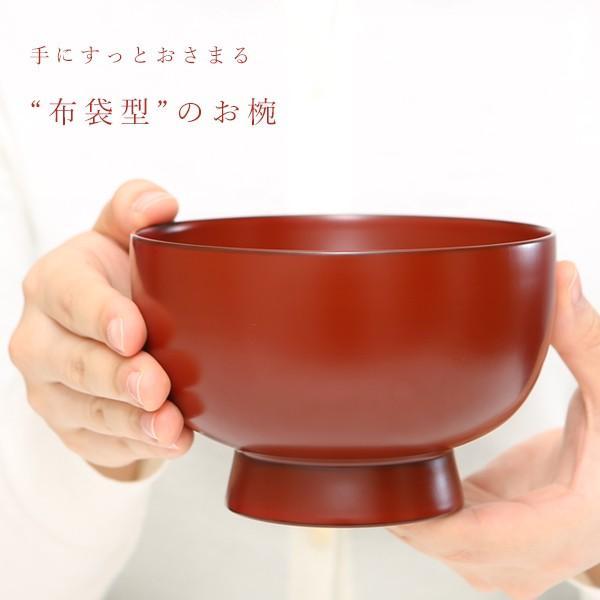 大椀 布袋 お椀/漆塗り/木製|heiando|03