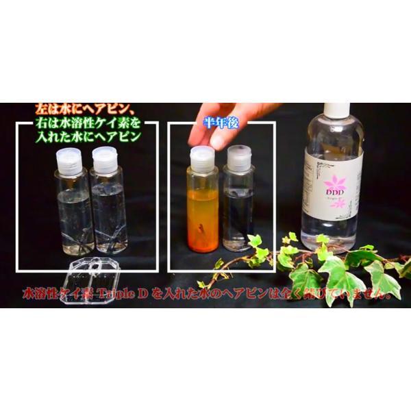 UMO水溶性ケイ素トリプルディー 美肌  美容液 簡単お手入れで潤いに満ちた肌のエイジングケア|heidi|05