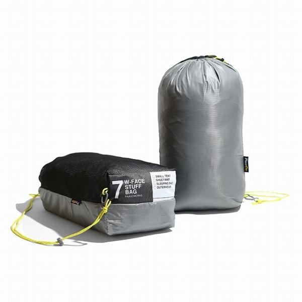 6. W-FACE STUFF BAG