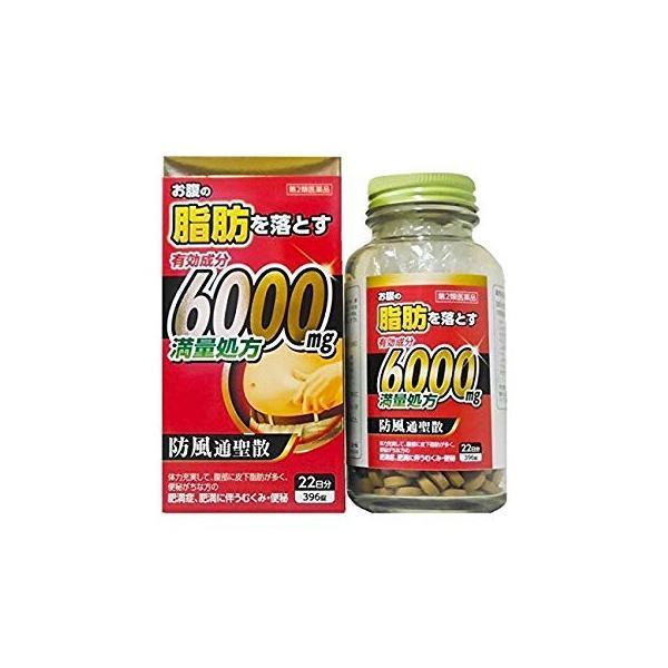 防風通聖散料エキス錠「至聖」396錠第2類医薬品